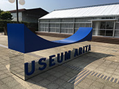 佐賀県有田焼創業400年事業『USEUM ARITA』