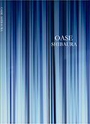 「OASE SHIBAURA」
